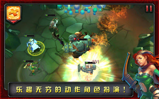 命运英雄传(Heroes of Destiny)2.0.3含数据包