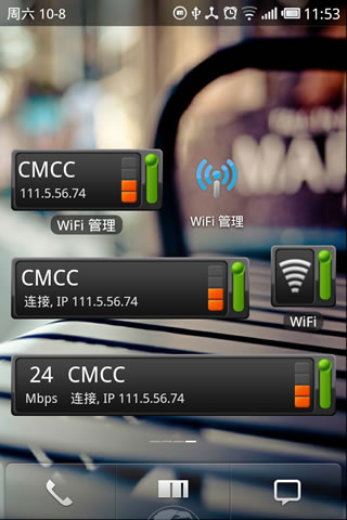WIFI管理(WiFi Manager)2.8.3